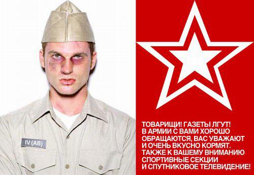http://www.voyaki.ru/images/soldat2.jpg