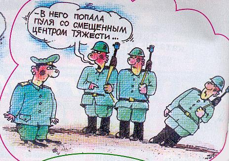 http://www.voyaki.ru/images/soldati3.jpg